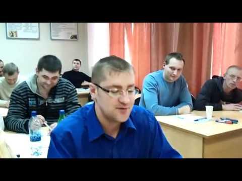 Корпоративный тренинг - Повышение производительности труда. ОАО ТНК-Нижневартовск