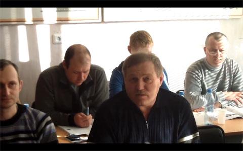 Корпоративный тренинг - Повышение производительности труда. ОАО ВАРЬЕГАННЕФТЕГАЗ